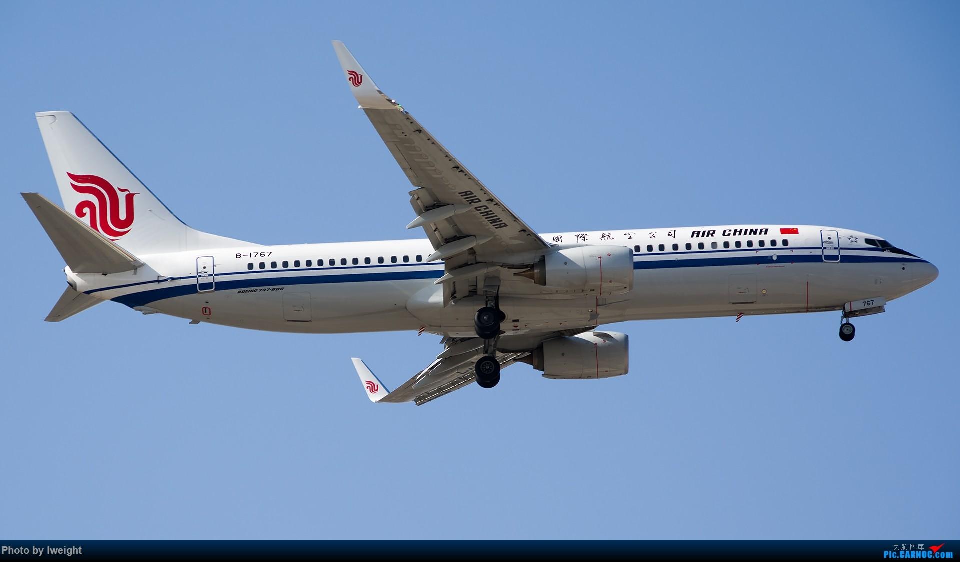 Re:[原创]羊年第一次拍机,首都机场[2015-2-23] BOEING 737-800 B-1767 中国北京首都国际机场