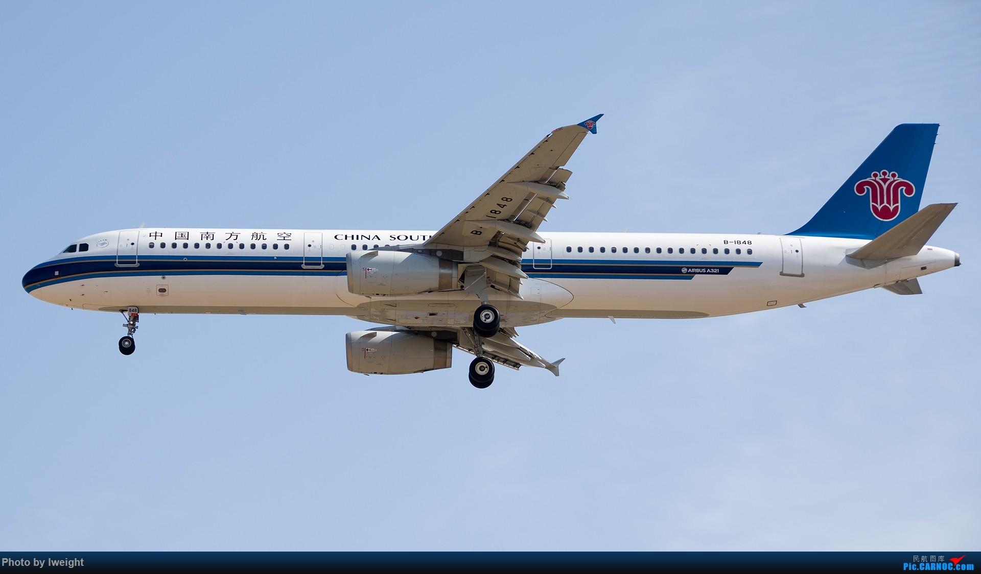 Re:[原创]羊年第一次拍机,首都机场[2015-2-23] AIRBUS A321-200 B-1848 中国北京首都国际机场