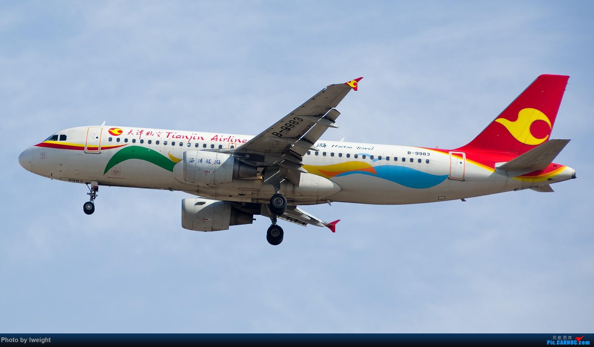 Re:[原创]羊年第一次拍机,首都机场[2015-2-23] AIRBUS A320-200 B-9983 中国北京首都国际机场