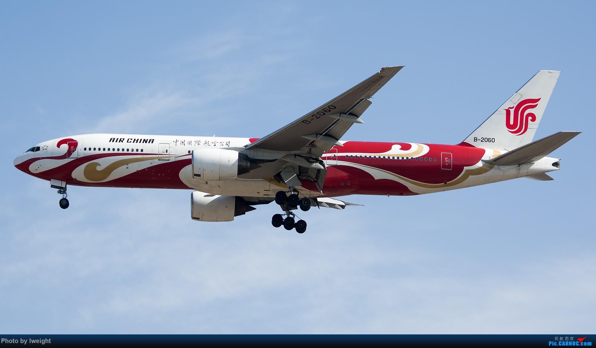Re:[原创]羊年第一次拍机,首都机场[2015-2-23] BOEING 777-200 B-2060 中国北京首都国际机场