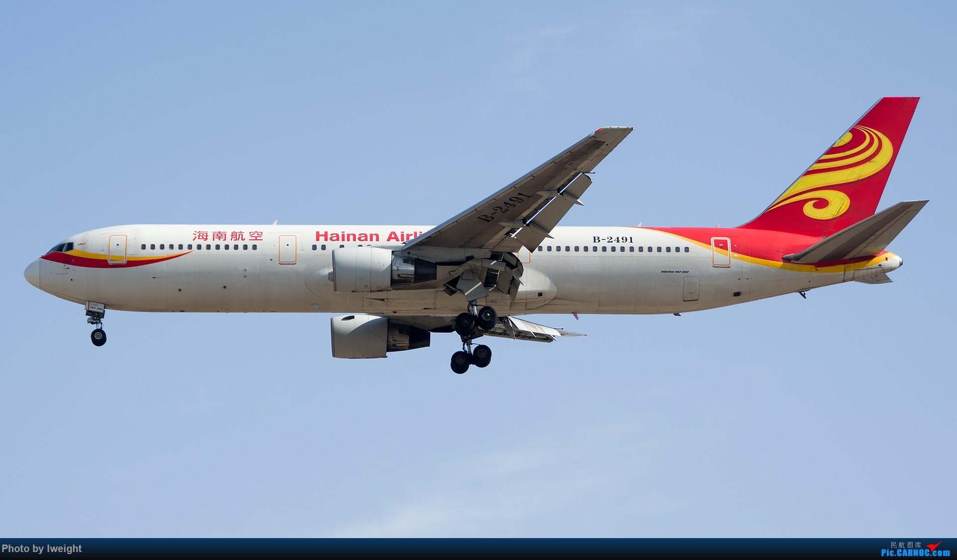 Re:[原创]羊年第一次拍机,首都机场[2015-2-23] BOEING 767-300 B-2491 中国北京首都国际机场