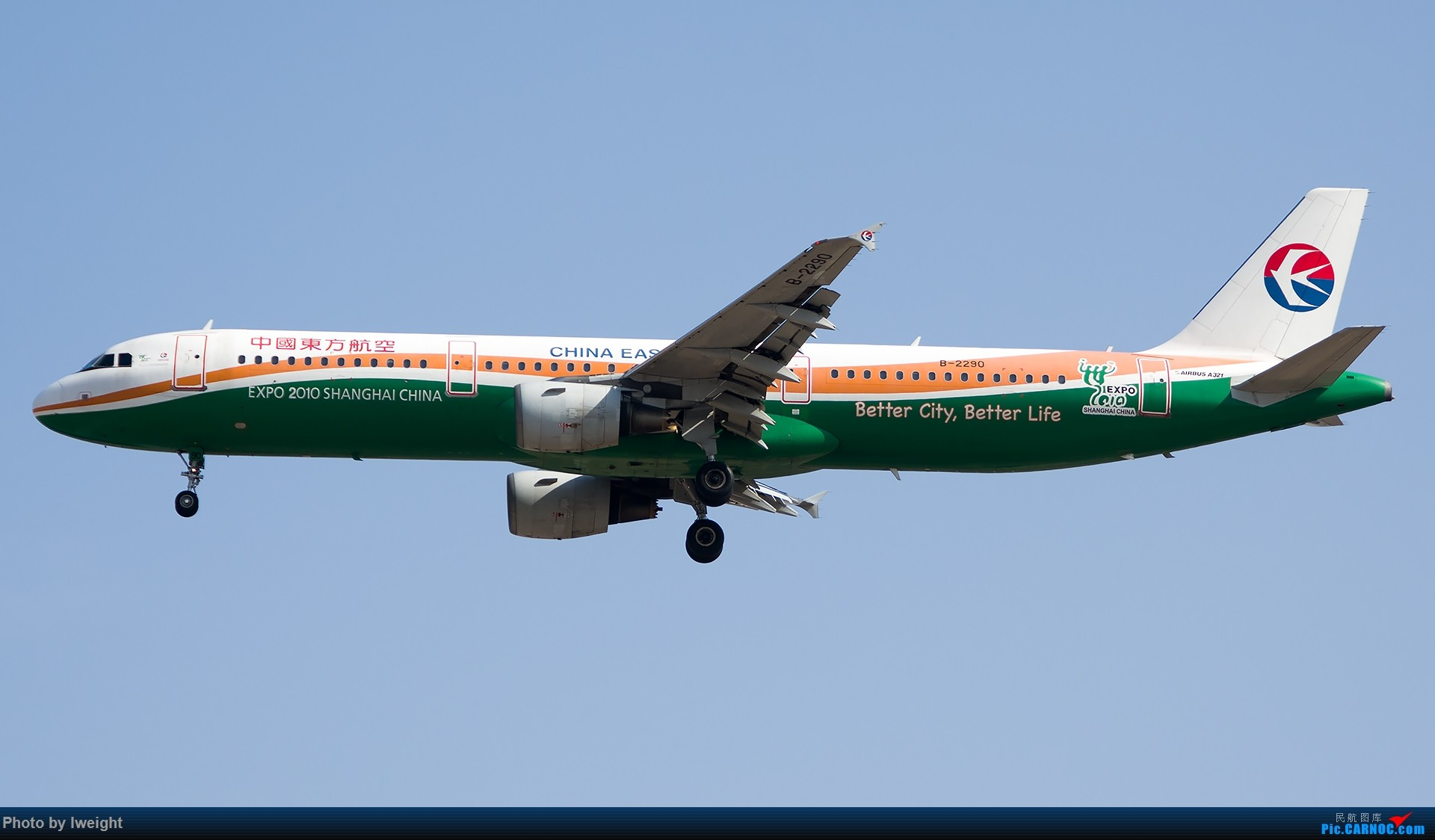 Re:[原创]羊年第一次拍机,首都机场[2015-2-23] AIRBUS A321-200 B-2290 中国北京首都国际机场