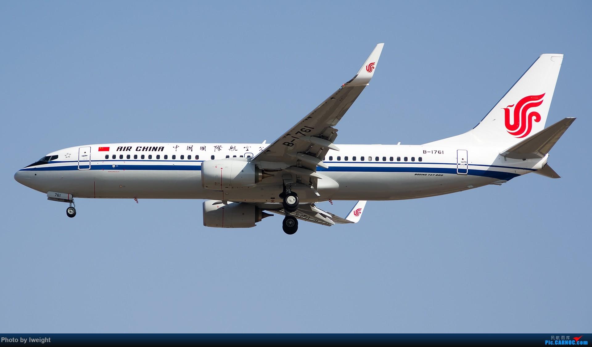 Re:[原创]羊年第一次拍机,首都机场[2015-2-23] BOEING 737-800 B-1761 中国北京首都国际机场