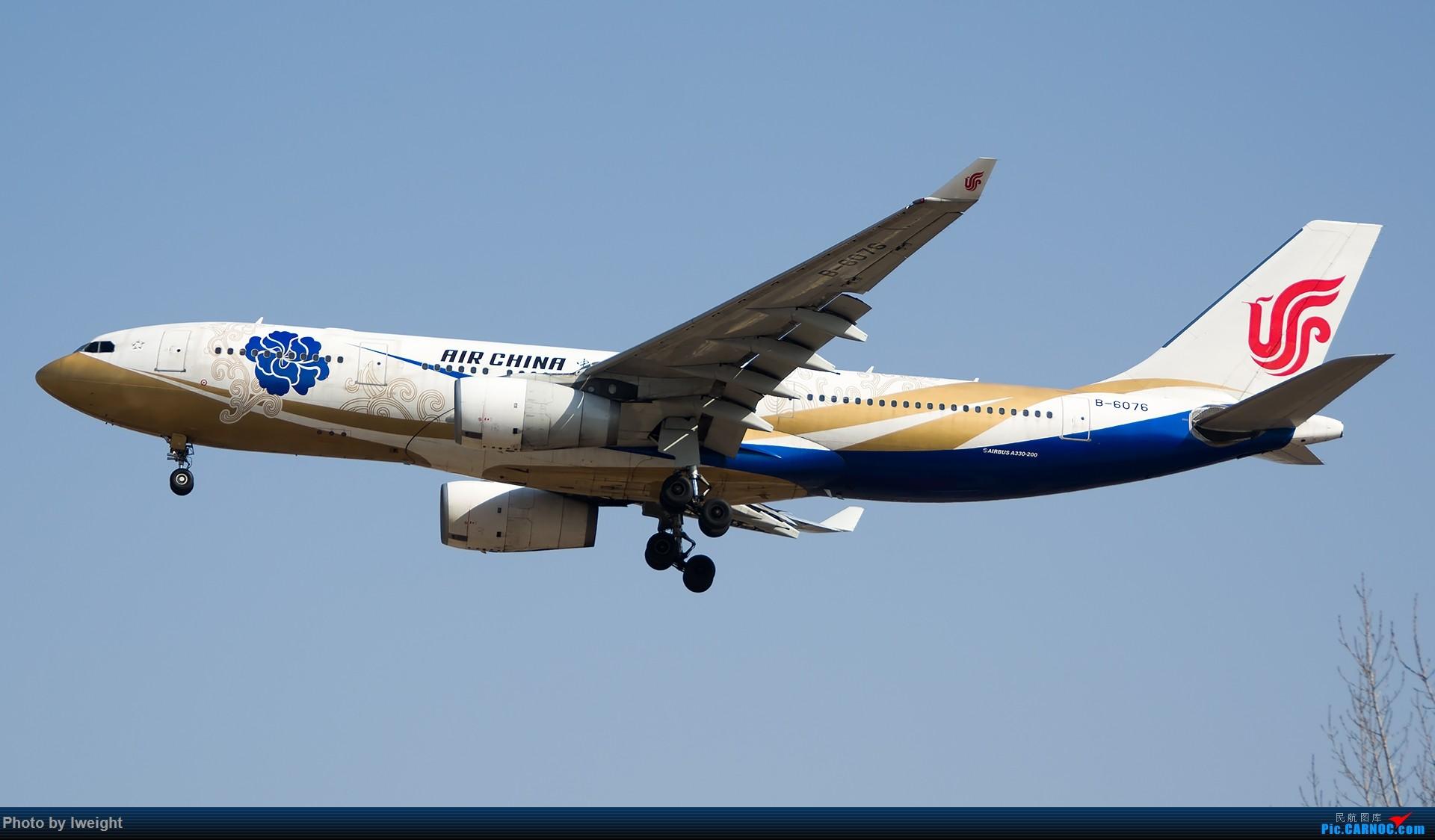 Re:[原创]羊年第一次拍机,首都机场[2015-2-23] AIRBUS A330-200 B-6076 中国北京首都国际机场