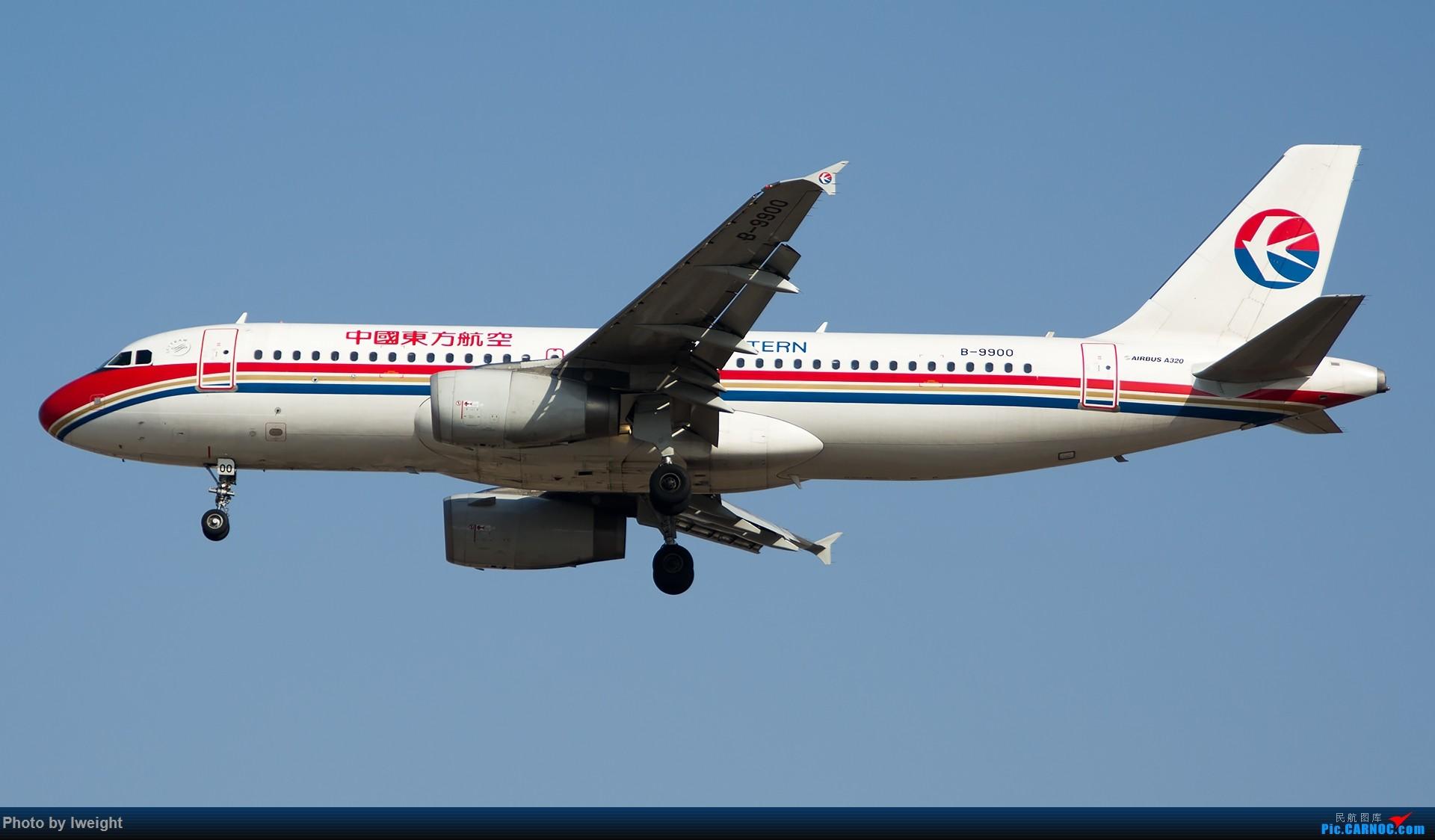 Re:[原创]羊年第一次拍机,首都机场[2015-2-23] AIRBUS A320-200 B-9900 中国北京首都国际机场