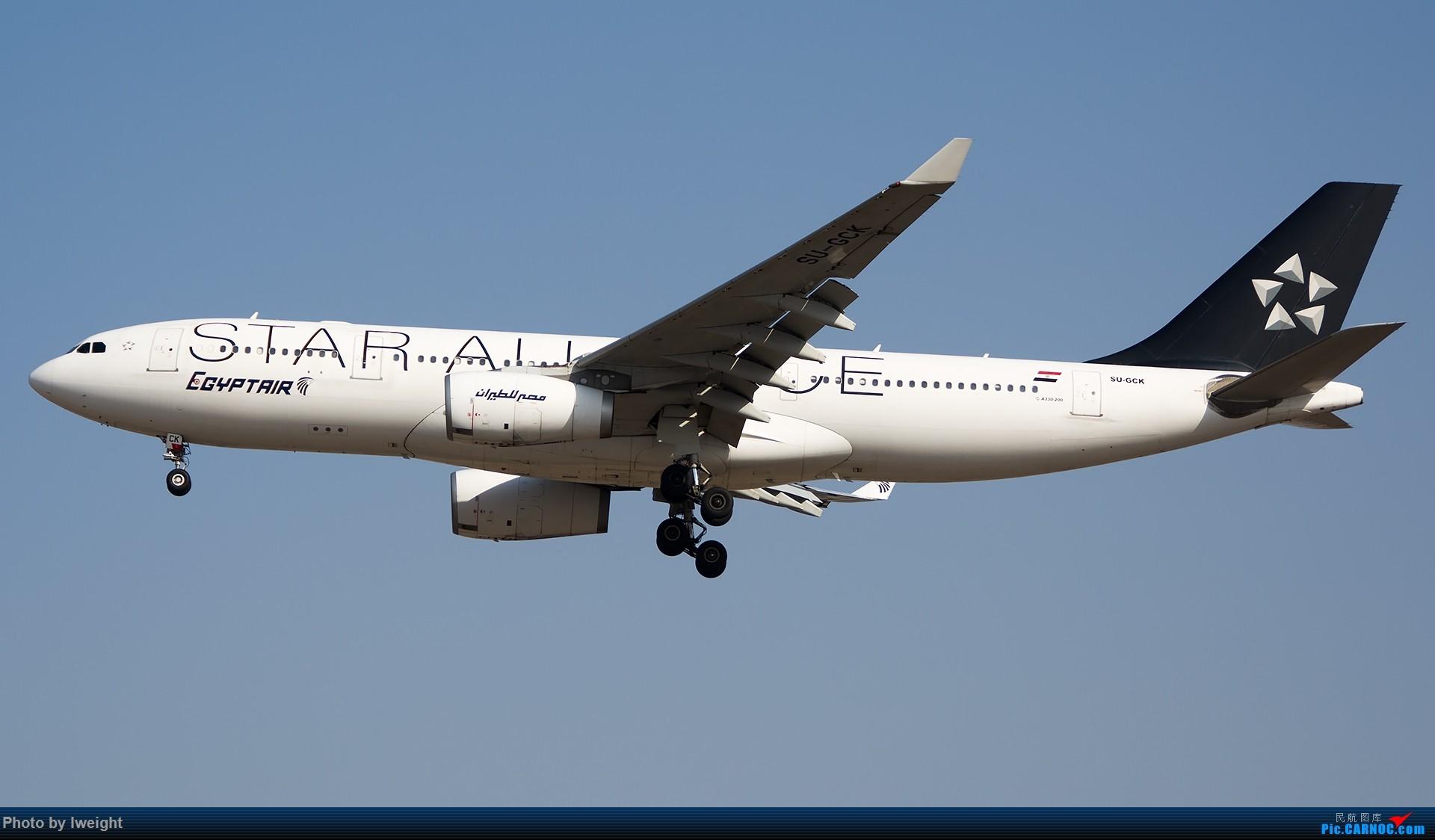 Re:[原创]羊年第一次拍机,首都机场[2015-2-23] AIRBUS A330-200 SU-GCK 中国北京首都国际机场