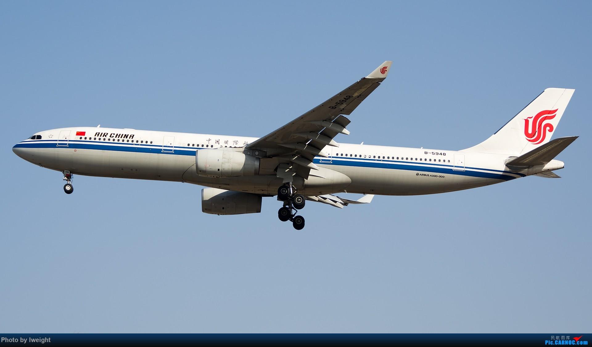 Re:[原创]羊年第一次拍机,首都机场[2015-2-23] AIRBUS A330-300 B-5948 中国北京首都国际机场