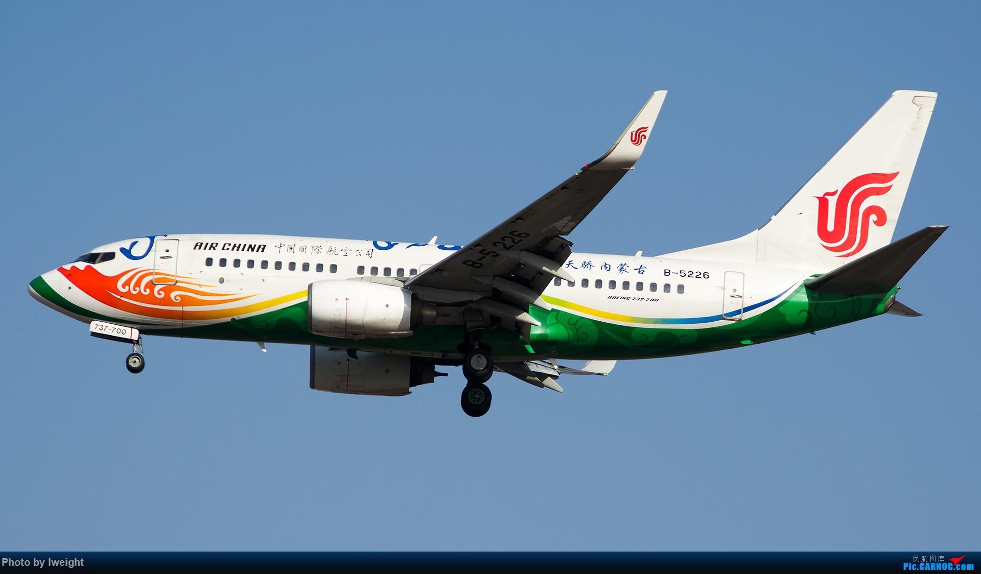 Re:[原创]羊年第一次拍机,首都机场[2015-2-23] BOEING 737-700 B-5226 中国北京首都国际机场