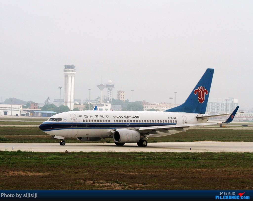 Re:[原创]【NNG飞友】年初四NNG新炮口拍机,祝各位飞友羊年大吉! BOEING 737-700 B-5253 中国南宁吴圩国际机场