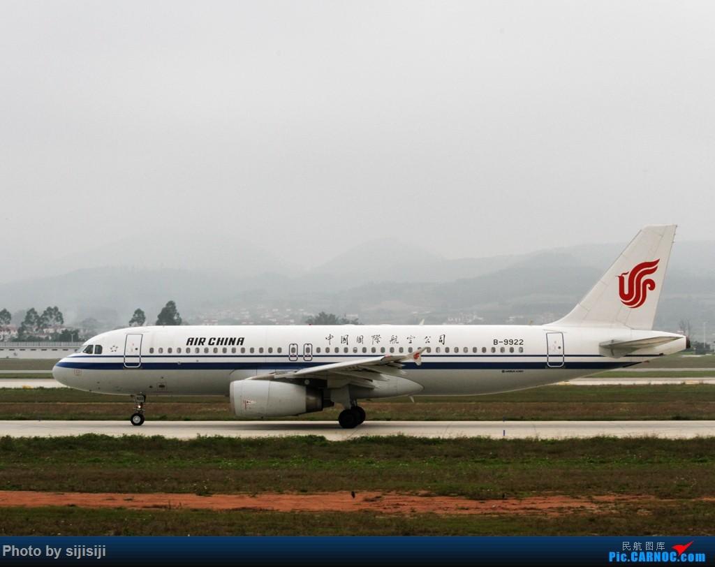 Re:[原创]【NNG飞友】年初四NNG新炮口拍机,祝各位飞友羊年大吉! AIRBUS A320-200 B-9922 中国南宁吴圩国际机场