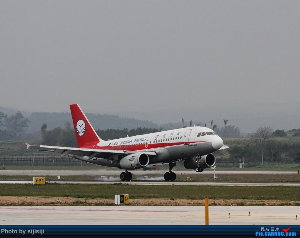 Re:[原创]【NNG飞友】年初四NNG新炮口拍机,祝各位飞友羊年大吉! AIRBUS A319-100 B-6419 中国南宁吴圩国际机场