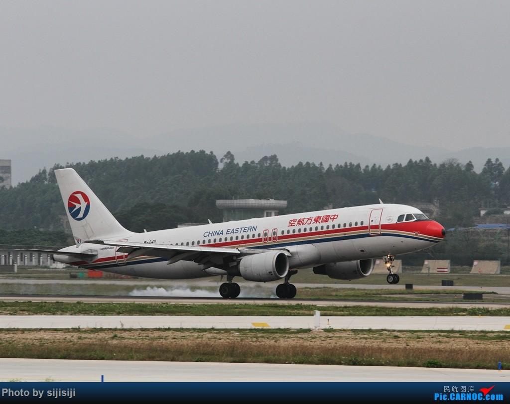 Re:[原创]【NNG飞友】年初四NNG新炮口拍机,祝各位飞友羊年大吉! AIRBUS A320-200 B-2411 中国南宁吴圩国际机场