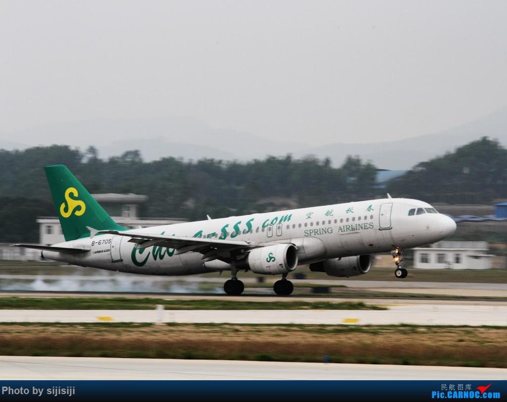 Re:[原创]【NNG飞友】年初四NNG新炮口拍机,祝各位飞友羊年大吉! AIRBUS A320-200 B-6705 中国南宁吴圩国际机场
