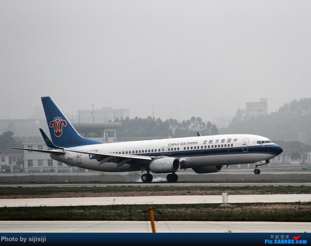 Re:[原创]【NNG飞友】年初四NNG新炮口拍机,祝各位飞友羊年大吉! BOEING 737-800 B-5766 中国南宁吴圩国际机场