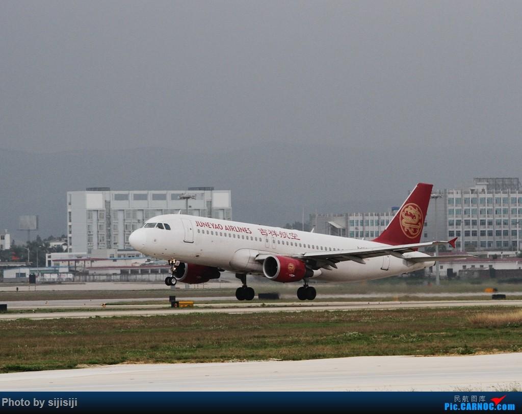Re:[原创]【NNG飞友】年初四NNG新炮口拍机,祝各位飞友羊年大吉! AIRBUS A320-200 B-6619 中国南宁吴圩国际机场