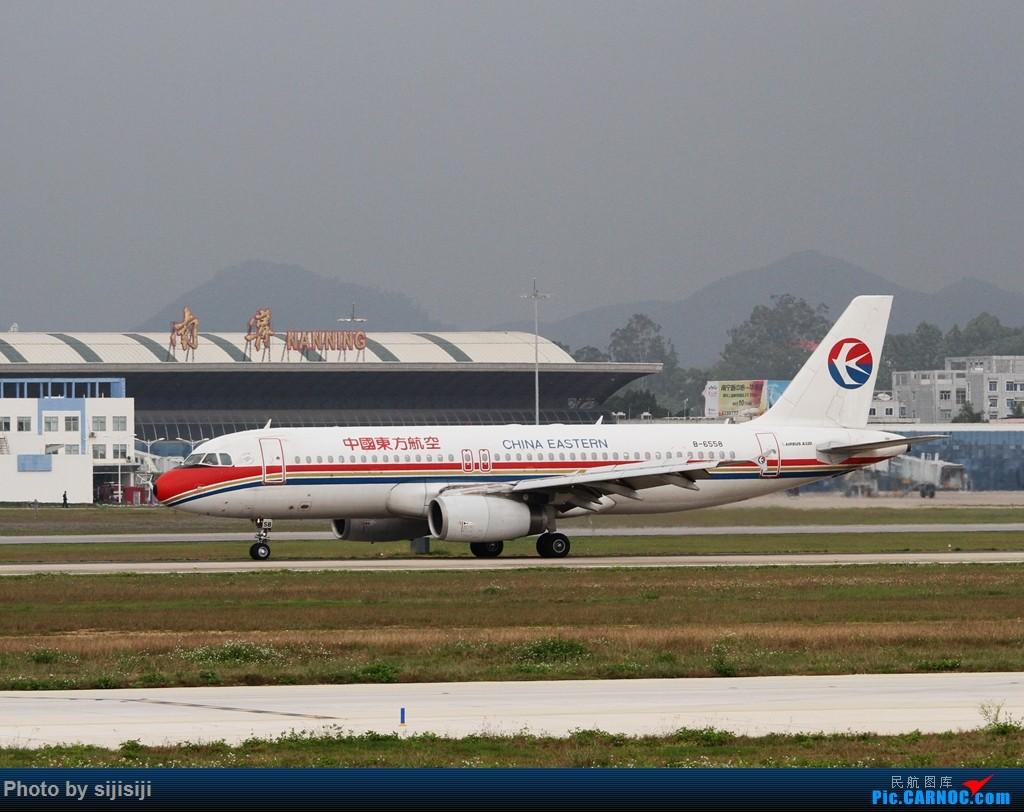 Re:[原创]【NNG飞友】年初四NNG新炮口拍机,祝各位飞友羊年大吉! AIRBUS A320-200 B-6558 中国南宁吴圩国际机场
