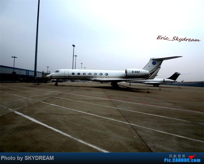 Re:[原创]<Eric's Journal> 01 飞雪 伙伴 御风长安之旅 GULFSTREAM G550 B-8157 中国广州白云国际机场