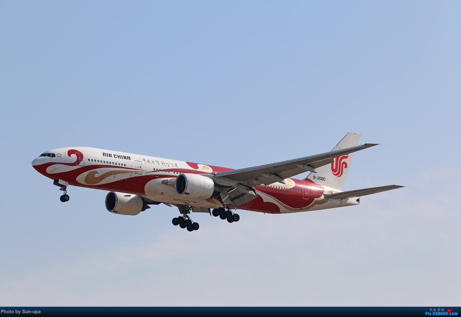 [原创]两张图 B-2060红祥云 ZBAA BOEING 777-200 B-2060 中国北京首都国际机场