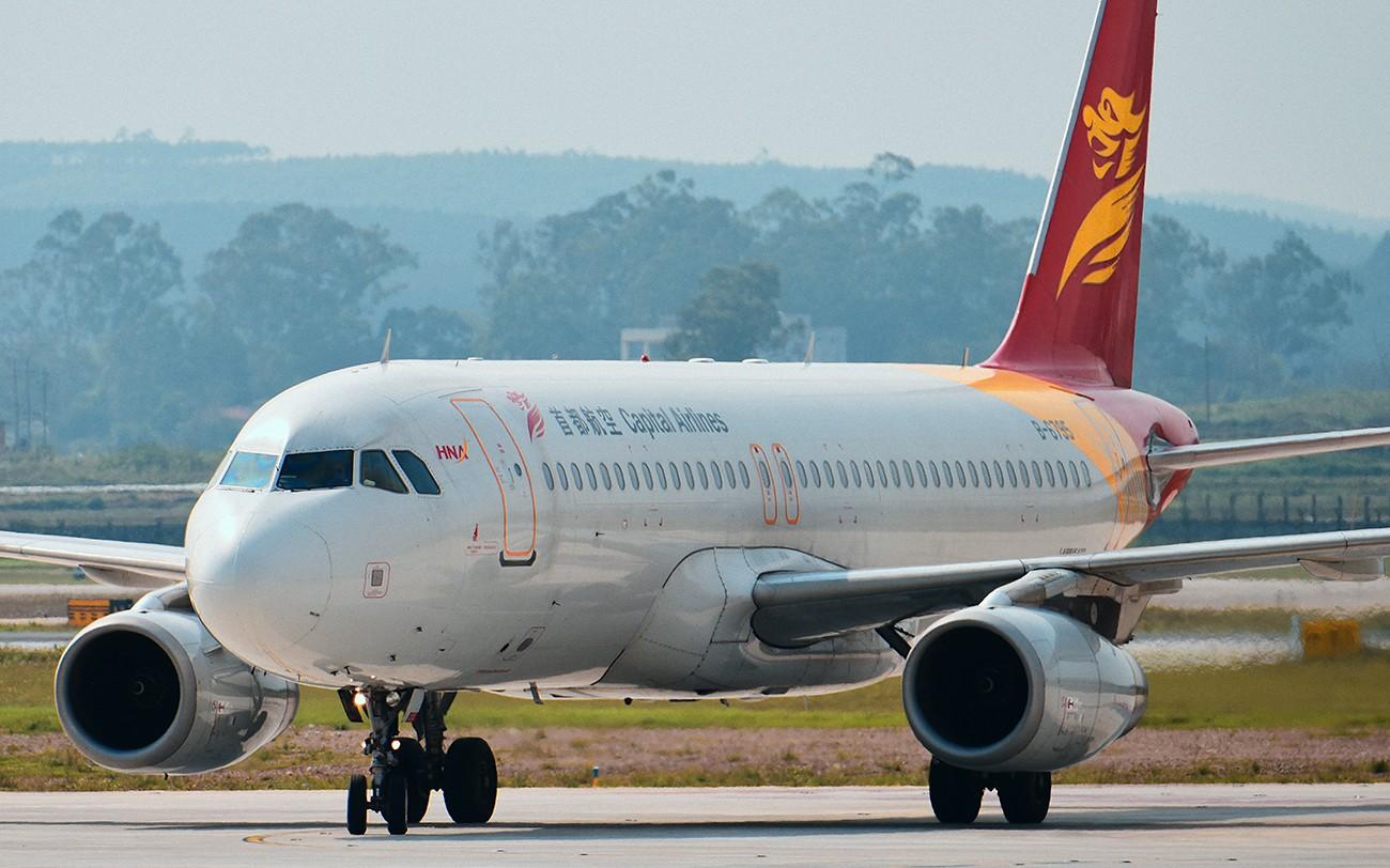 Re:[原创]【南宁飞友会】年初五的拍机活动 AIRBUS A320-200 B-6795 中国南宁吴圩国际机场