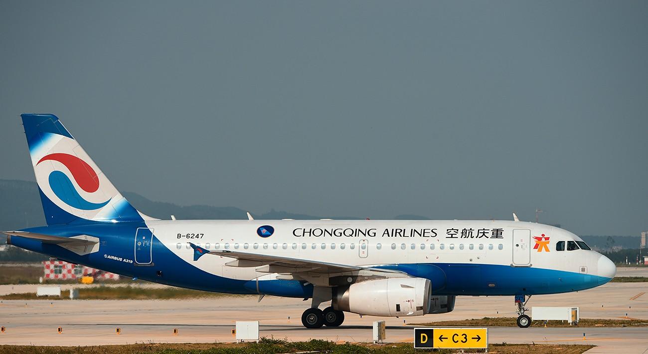 Re:[原创]【南宁飞友会】年初五的拍机活动 AIRBUS A319-100 B-6247 中国南宁吴圩国际机场