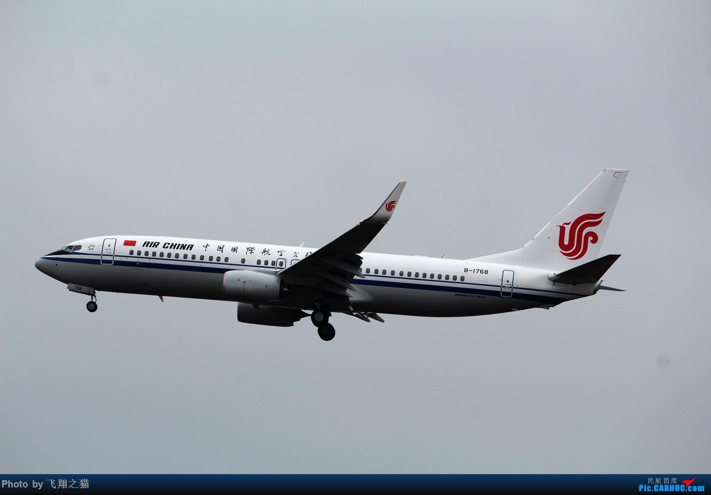 Re:[原创]2015CKG春运拍机(春运拍机乐翻天,过瘾) BOEING 737-800 B-1768 重庆江北国际机场