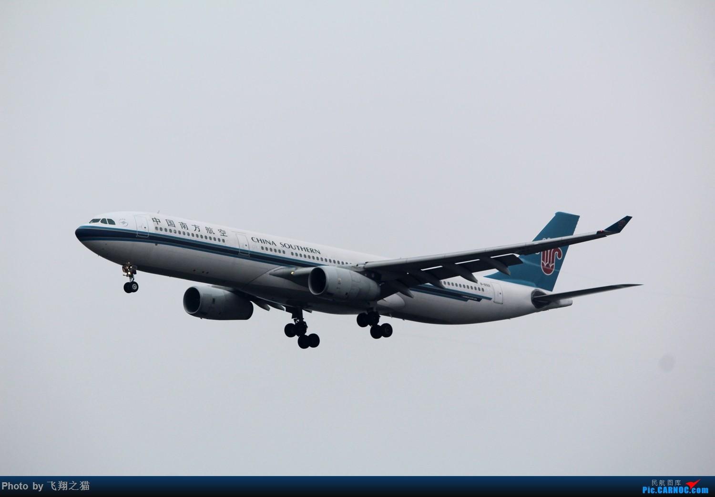 Re:[原创]2015CKG春运拍机(春运拍机乐翻天,过瘾) AIRBUS A330-300 B-6501 重庆江北国际机场