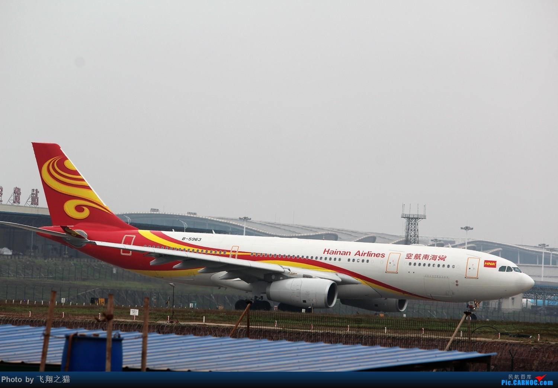 Re:[原创]2015CKG春运拍机(春运拍机乐翻天,过瘾) AIRBUS A330-200 B-5963 重庆江北国际机场