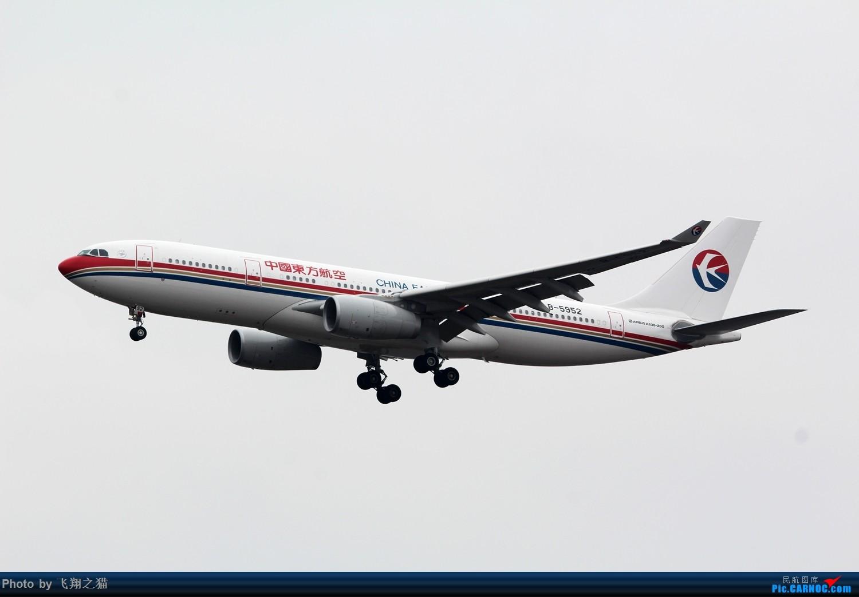 Re:[原创]2015CKG春运拍机(春运拍机乐翻天,过瘾) AIRBUS A330-200 B-5952 重庆江北国际机场