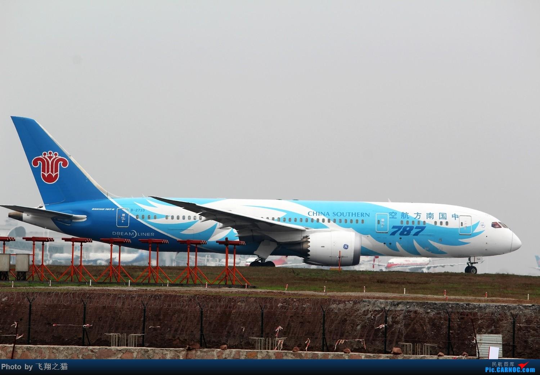 Re:[原创]2015CKG春运拍机(春运拍机乐翻天,过瘾) BOEING 787-8 B-2733 重庆江北国际机场