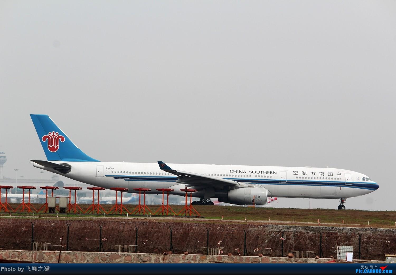 Re:[原创]2015CKG春运拍机(春运拍机乐翻天,过瘾) AIRBUS A330-300 B-6500 重庆江北国际机场