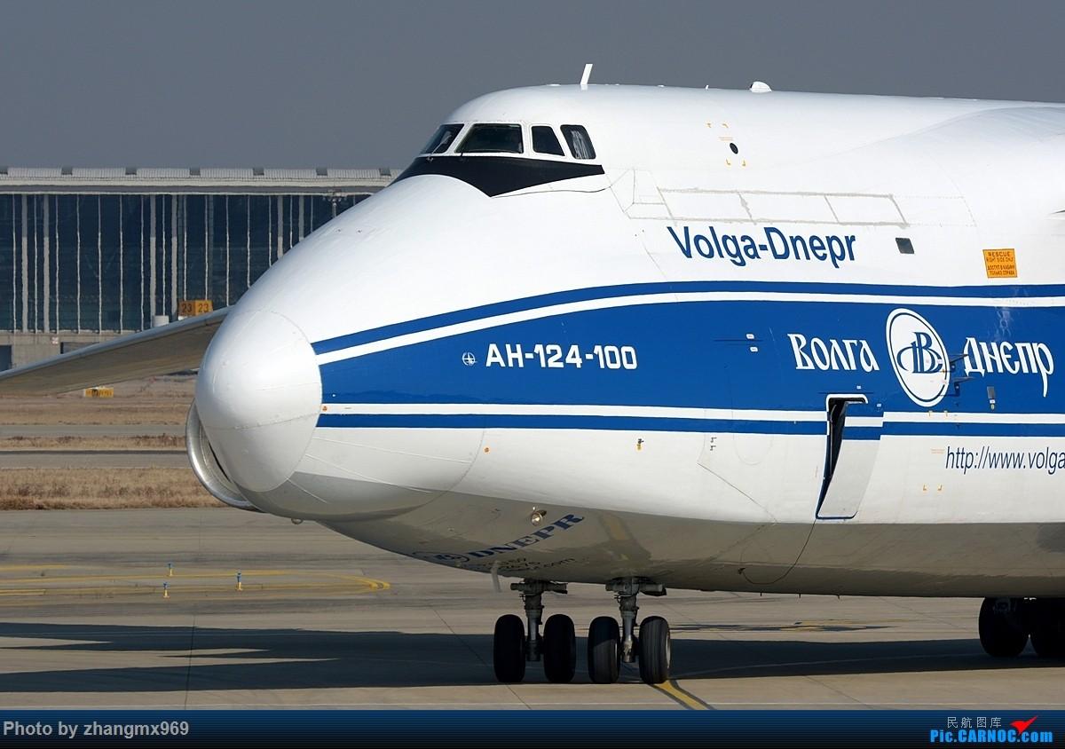 Re:[原创]大鸭梨——AN-124 ANTONOV AN-124 RA-82045 中国上海浦东国际机场