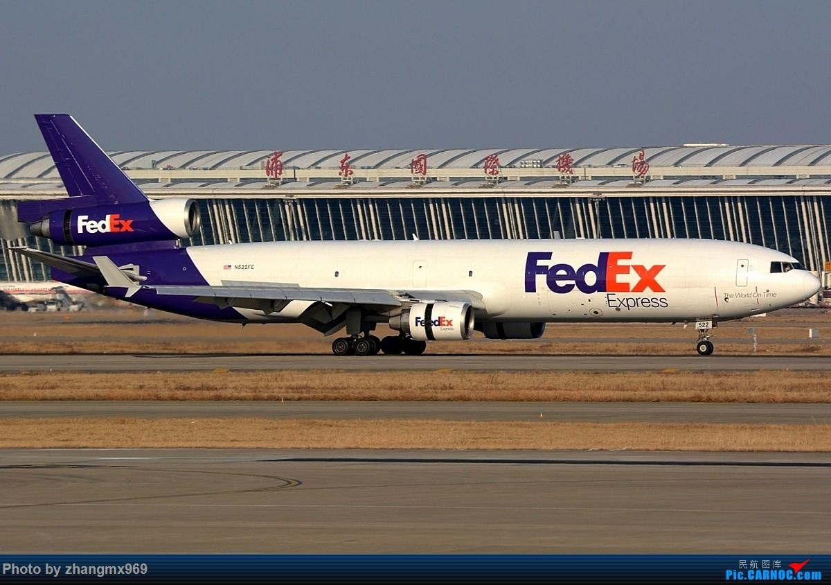 [原创]一张图:FedEx的MD11,N522FE MD MD-11 N522FE 中国上海浦东国际机场