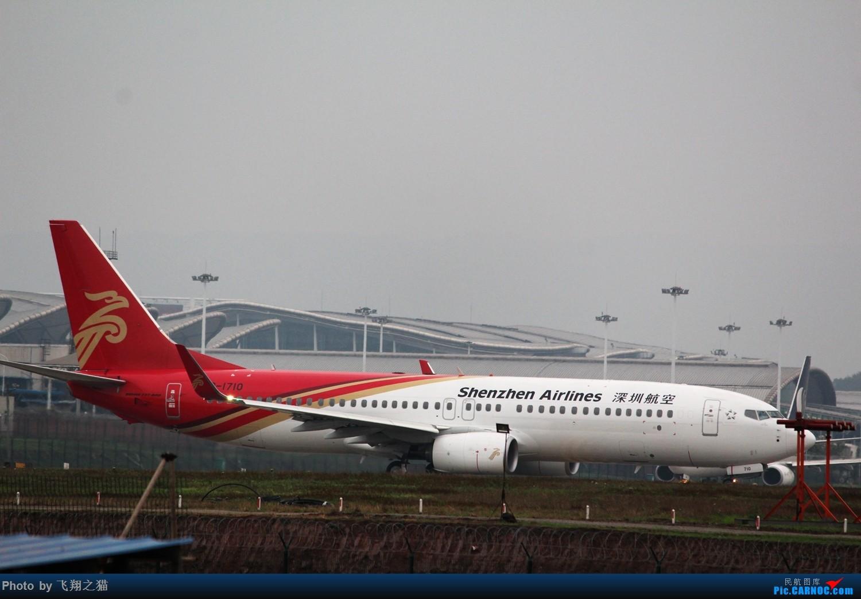 Re:[原创]2015CKG春运拍机(春运拍机乐翻天,过瘾) BOEING 737-800 B-1710 重庆江北国际机场