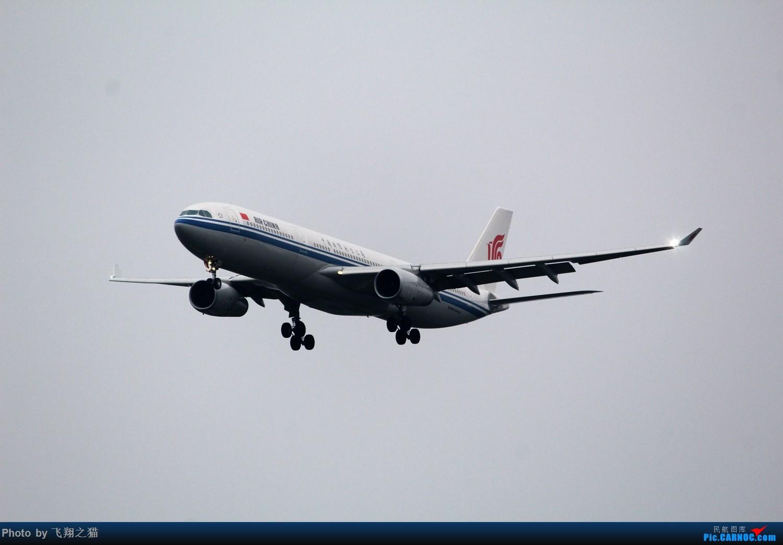 Re:[原创]2015CKG春运拍机(春运拍机乐翻天,过瘾) AIRBUS A330-300 B-5957 重庆江北国际机场