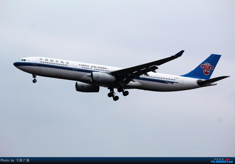 Re:[原创]2015CKG春运拍机(春运拍机乐翻天,过瘾) AIRBUS A330-300 B-6112 重庆江北国际机场