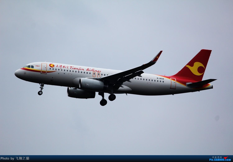 Re:[原创]2015CKG春运拍机(春运拍机乐翻天,过瘾) AIRBUS A320-200 B-1658 重庆江北国际机场