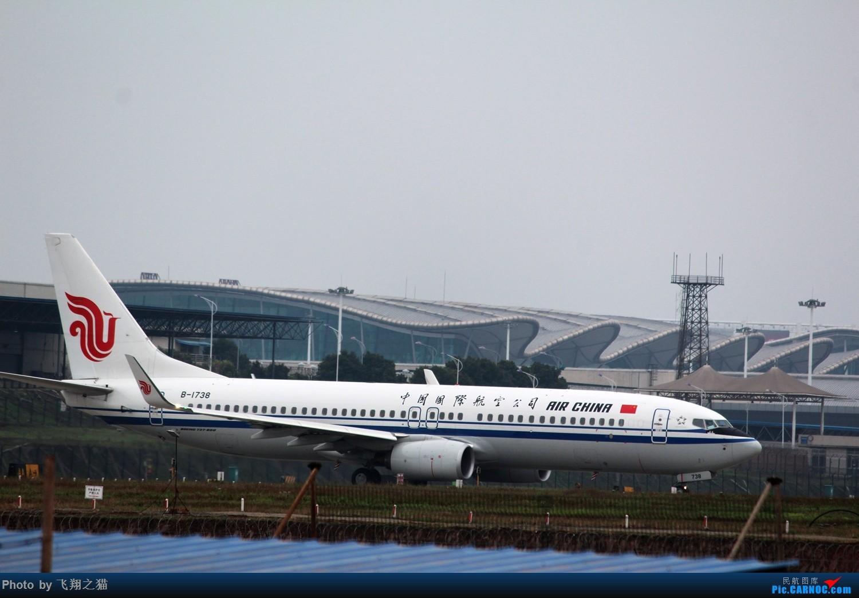 Re:[原创]2015CKG春运拍机(春运拍机乐翻天,过瘾) BOEING 737-800 B-1738 重庆江北国际机场