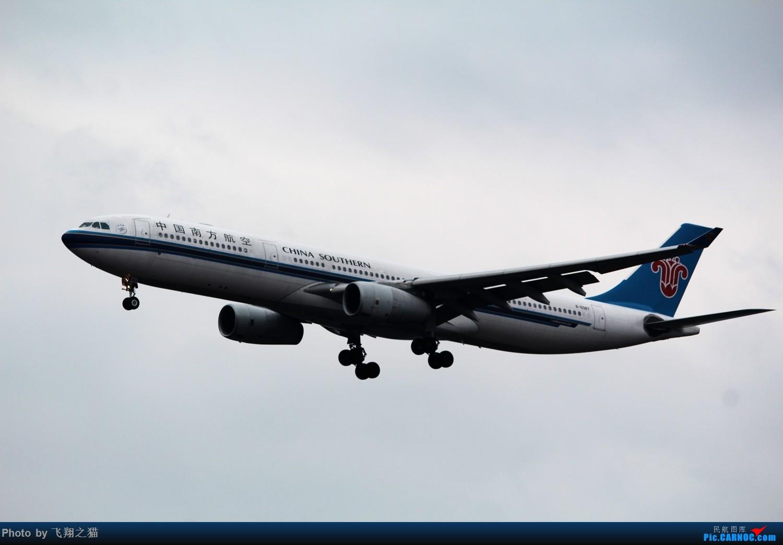 Re:[原创]2015CKG春运拍机(春运拍机乐翻天,过瘾) AIRBUS A330-300  重庆江北国际机场