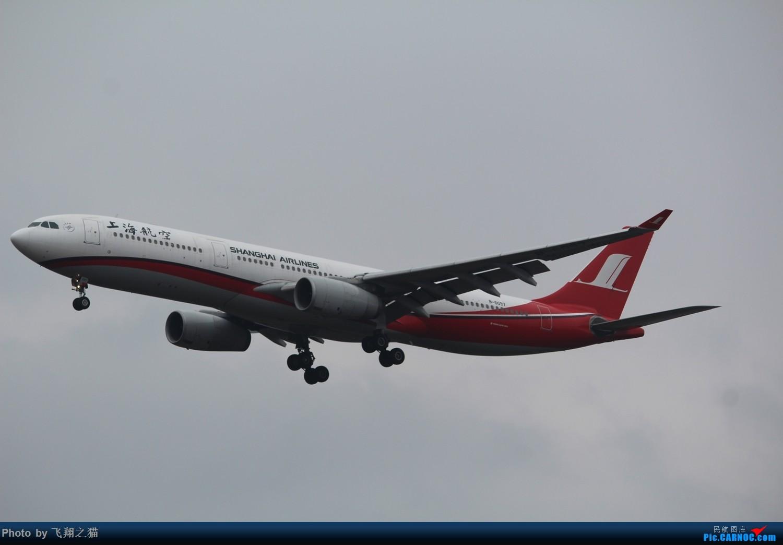 Re:[原创]2015CKG春运拍机(春运拍机乐翻天,过瘾) AIRBUS A330-300 B-6097 重庆江北国际机场