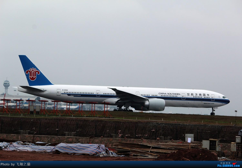 Re:[原创]2015CKG春运拍机(春运拍机乐翻天,过瘾) BOEING 777-300ER B-2008 重庆江北国际机场