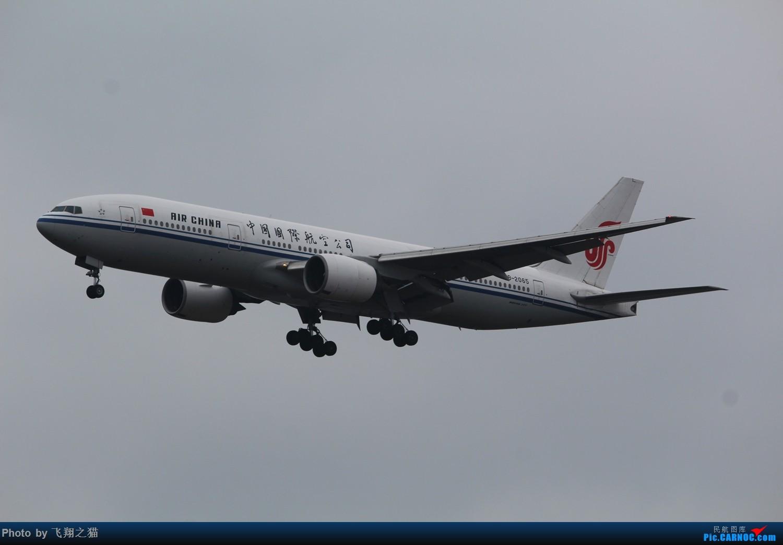 Re:[原创]2015CKG春运拍机(春运拍机乐翻天,过瘾) BOEING 777-200 B-2065 重庆江北国际机场