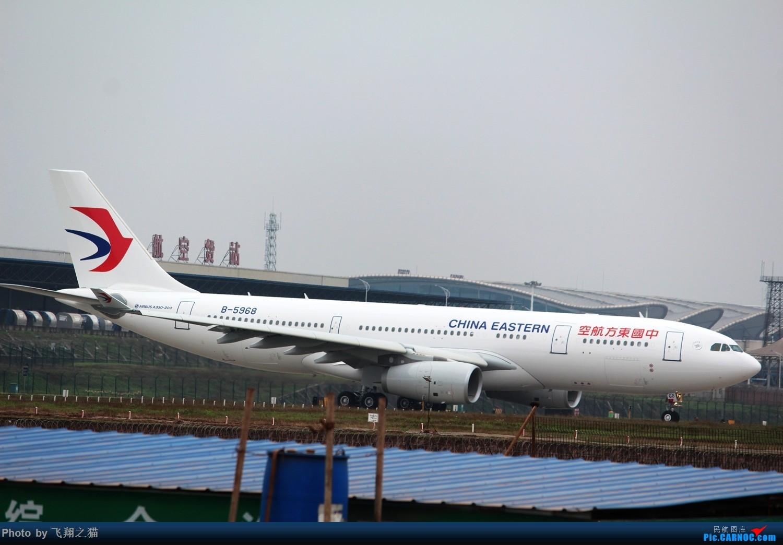 Re:[原创]2015CKG春运拍机(春运拍机乐翻天,过瘾) AIRBUS A330-200 B-5968 重庆江北国际机场