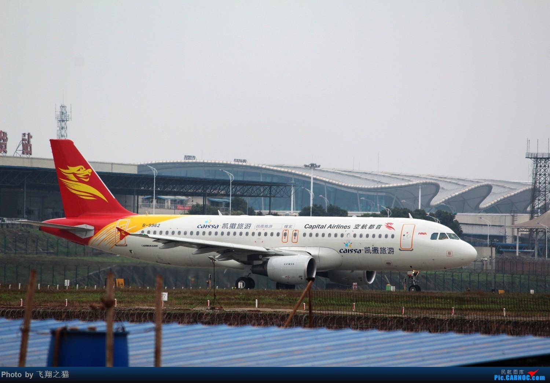 Re:[原创]2015CKG春运拍机(春运拍机乐翻天,过瘾) AIRBUS A320-200 B-9962 重庆江北国际机场