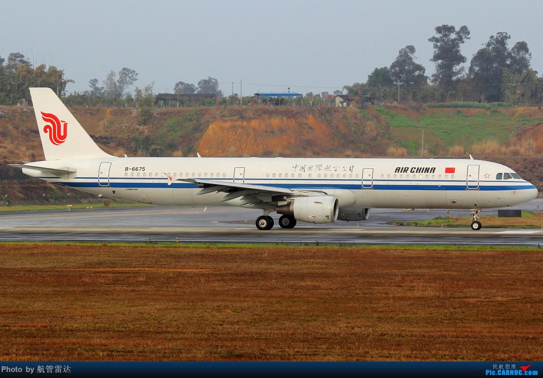 [原创]CTU我又来了 AIRBUS A321-200 B-6675 中国成都双流国际机场
