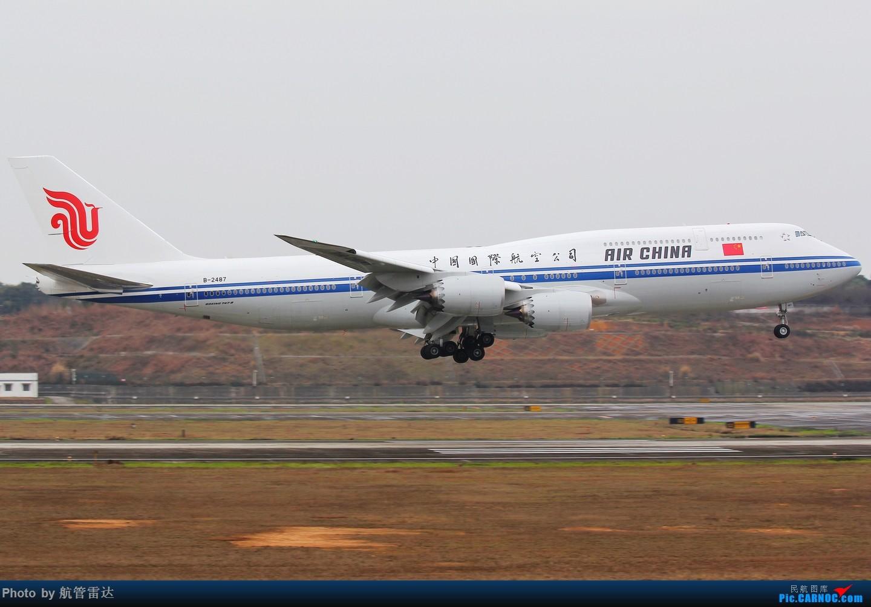 Re:[原创]CTU我又来了 BOEING 747-8I B-2487 中国成都双流国际机场