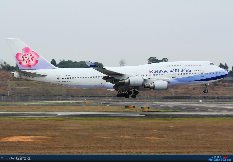 Re:[原创]CTU我又来了 BOEING 747-400 B-18210 中国成都双流国际机场