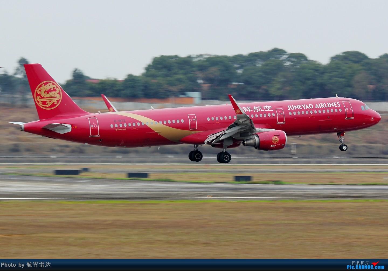 Re:[原创]CTU我又来了 AIRBUS A321-200 B-1872 中国成都双流国际机场