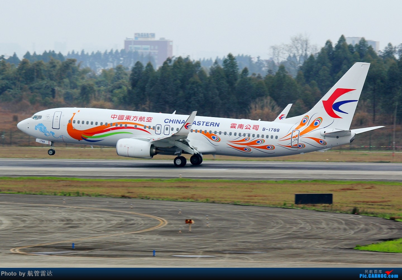 Re:[原创]CTU我又来了 BOEING 737-800 B-1788 中国成都双流国际机场