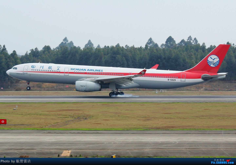 Re:[原创]CTU我又来了 AIRBUS A330-300 B-5929 中国成都双流国际机场