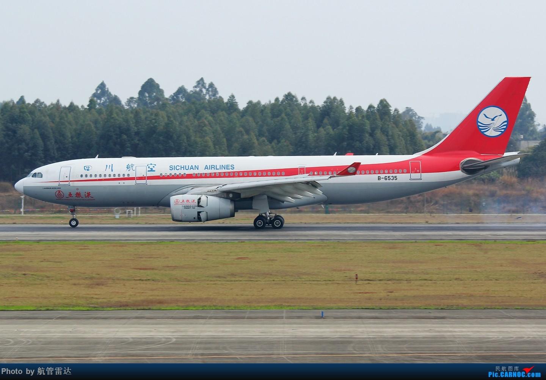 Re:[原创]CTU我又来了 AIRBUS A330-200 B-6535 中国成都双流国际机场